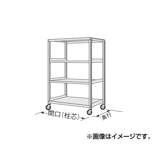SAKAE(サカエ):中量キャスターラック NKR-9154WGJ