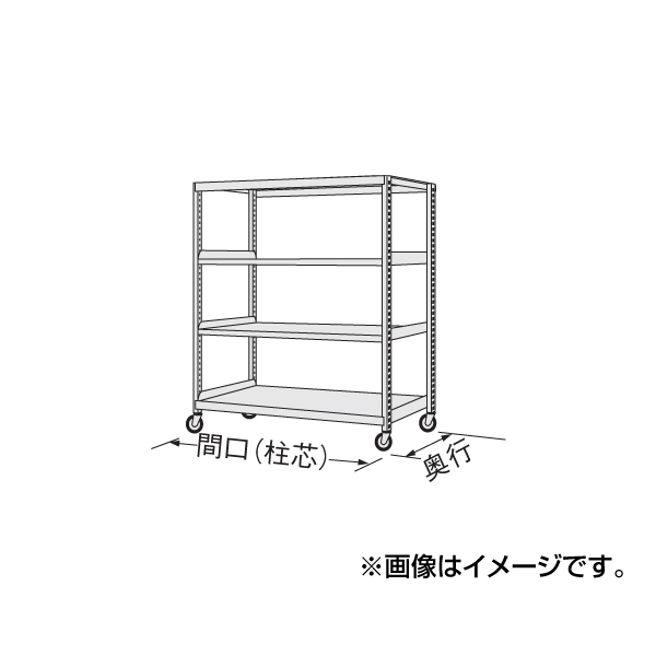 SAKAE(サカエ):中量キャスターラック NKR-8543WUJ