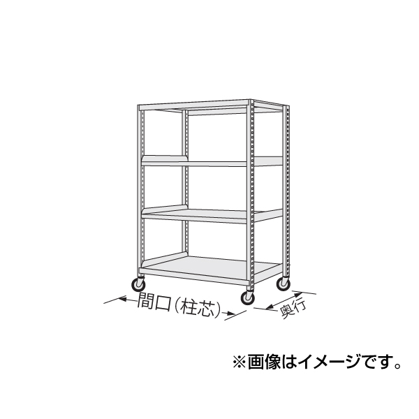 SAKAE(サカエ):中量キャスターラック NKR-9154GGJ