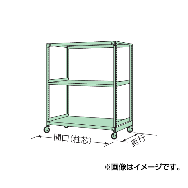 【代引不可】SAKAE(サカエ):中量キャスターラック MK-8553G