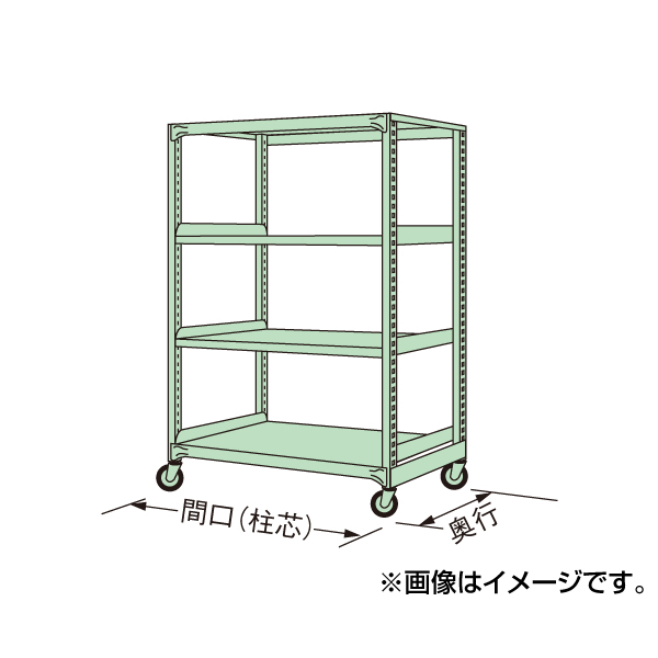 【代引不可】SAKAE(サカエ):中量キャスターラック MK-9724G