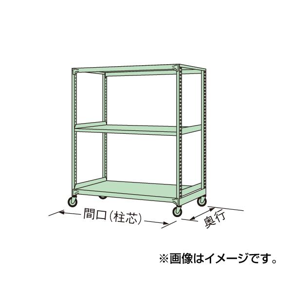 【代引不可】SAKAE(サカエ):中量キャスターラック MK-8763U