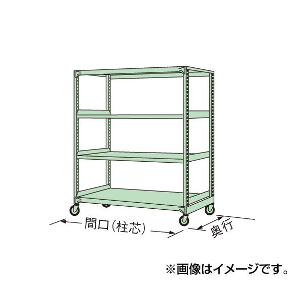 SAKAE(サカエ):中量キャスターラック MK-8754U