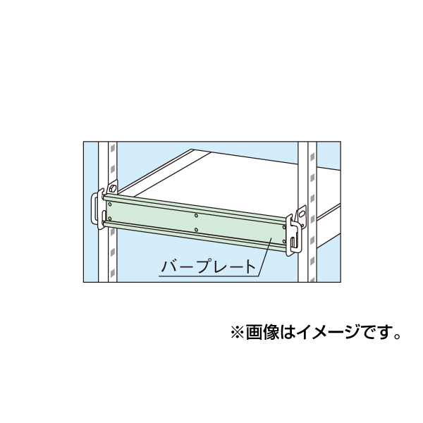 【代引不可】SAKAE(サカエ):落下防止バープレート付 K-18P