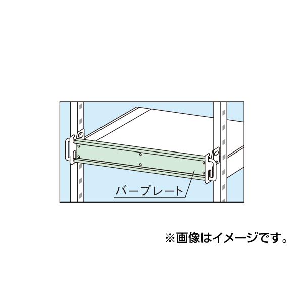 【代引不可】SAKAE(サカエ):落下防止バープレート付 K-18PW