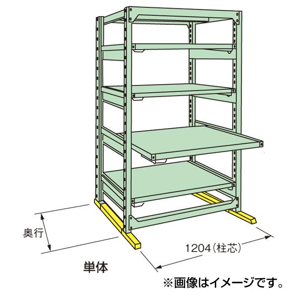 【代引不可】SAKAE(サカエ):中量スライドラック MSR2112L05T