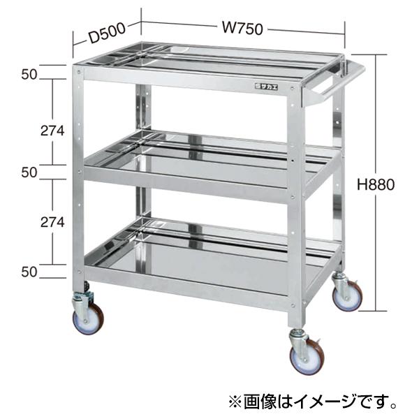 SAKAE(サカエ):ステンレスニューCSスペシャルワゴン CSSA-758SU4
