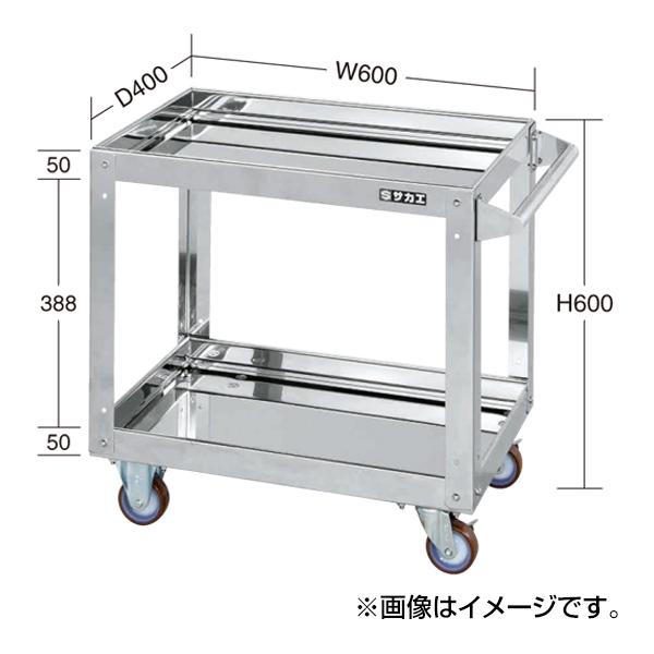 【代引不可】SAKAE(サカエ):ステンレスニューCSスーパーワゴン CSWA-606SSJ
