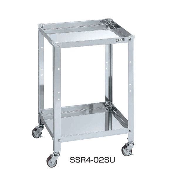 SAKAE(サカエ):ステンレススペシャルワゴン SSR4-02SU