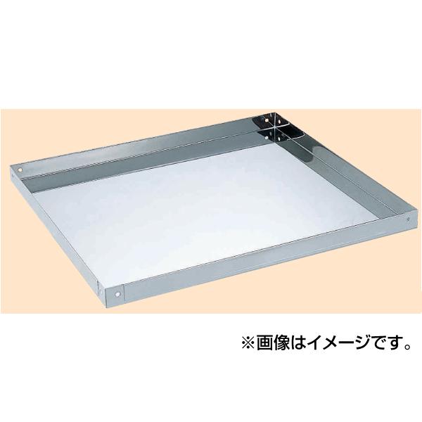 SAKAE(サカエ):ステンレススペシャルワゴンオプション棚板 SB-1SU, 城東区:1391083b --- officewill.xsrv.jp