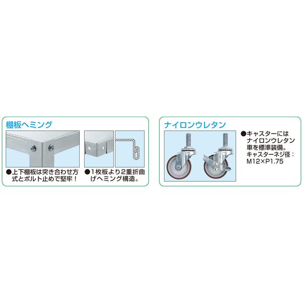 【代引不可】SAKAE(サカエ):ステンレススペシャルワゴン SSN4-02SU