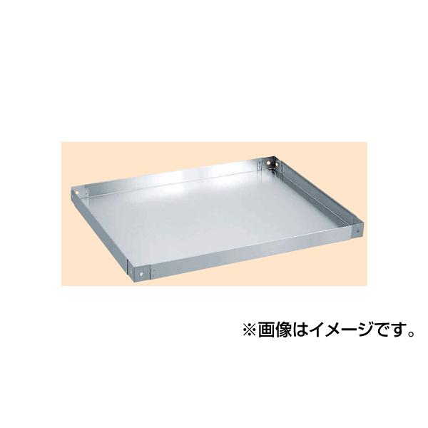 SAKAE(サカエ):ステンレス スーパーワゴン オプション 棚板 KM-1SU