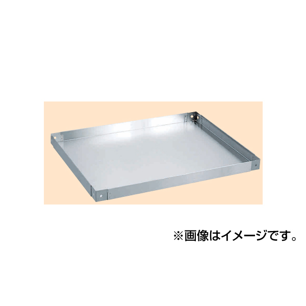 【代引不可】SAKAE(サカエ):ステンレス スーパーワゴン オプション 棚板 GR-1SU