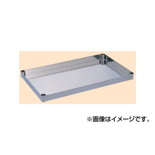 【代引不可】SAKAE(サカエ):ステンレスニューパールワゴン用棚板 NS4-1SU