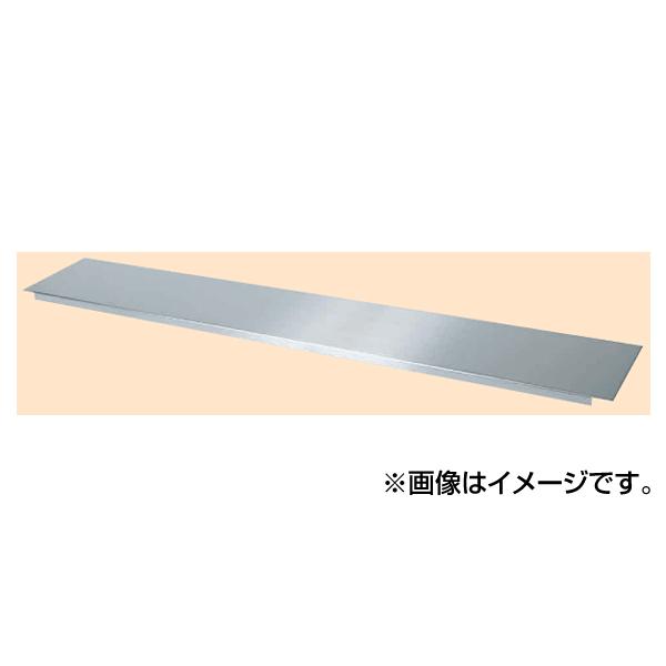 【代引不可】SAKAE(サカエ):ステンレス作業台 オプション 中板 SUS4-0960N