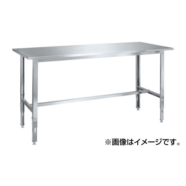 SAKAE(サカエ):ステンレス高さ調整作業台 SUT3-187LCN
