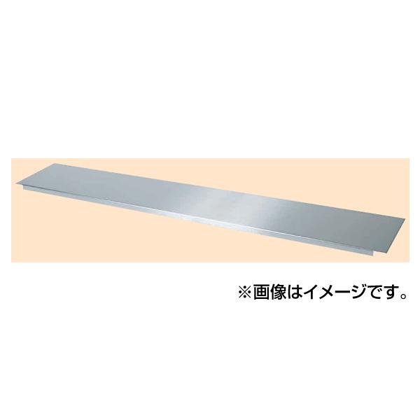 【代引不可】SAKAE(サカエ):ステンレス作業台 オプション 中板 SUS4-1890N