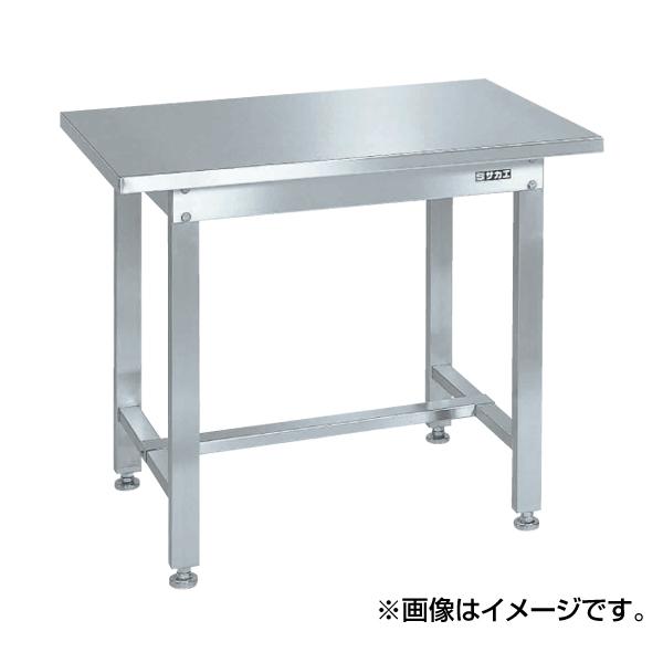SAKAE(サカエ):ステンレス作業台 SUS4-096N