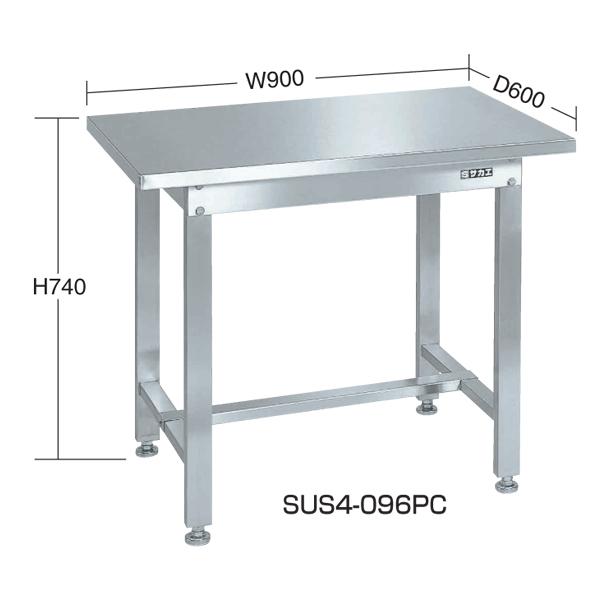 【代引不可】SAKAE(サカエ):ステンレス作業台(ステンレスカブセ天板) SUS4-096PC