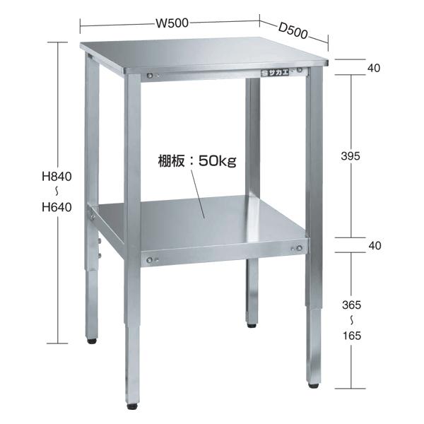 SAKAE(サカエ):ステンレスサポートテーブル TSRT-500SU4
