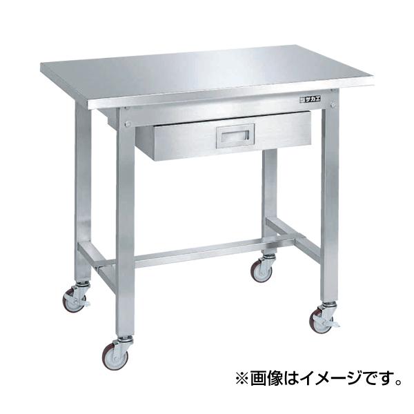 SAKAE(サカエ):ステンレス作業台移動式 SUS-096BSSN