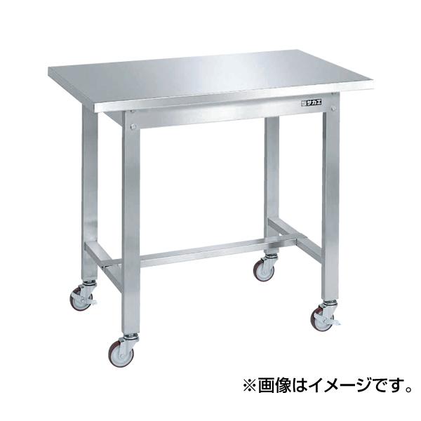 SAKAE(サカエ):ステンレス作業台移動式 SUS4A-096BN
