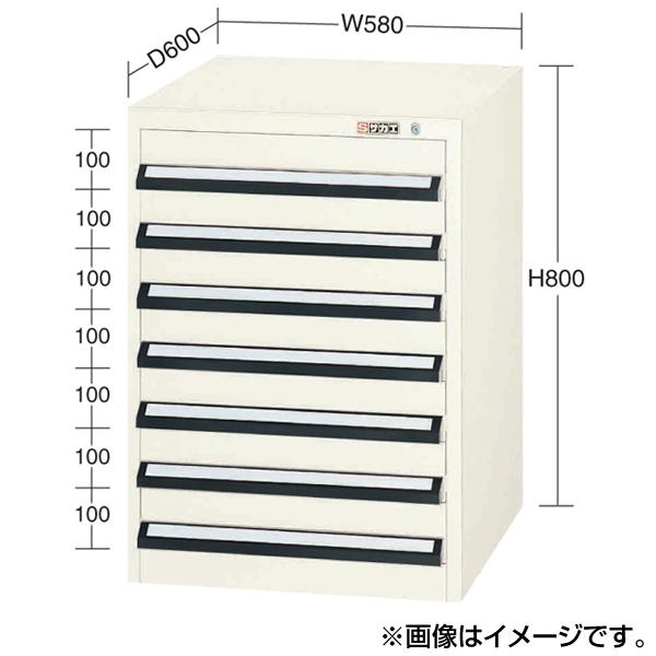 【代引不可】SAKAE(サカエ):KBキャビネット KB-801