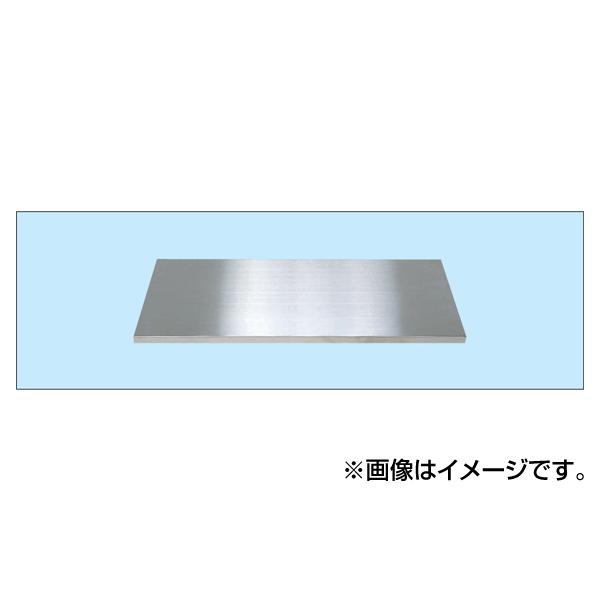 SAKAE(サカエ):ステンレス保管ユニット オプション 棚板 SU-3HT