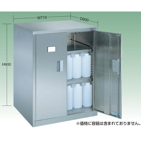 【代引不可】SAKAE(サカエ):ステンレス薬品保管庫 SU-70B