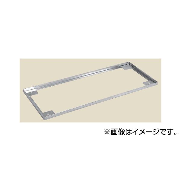 【代引不可】SAKAE(サカエ):ステンレス 一斗缶保管庫 オプション キャスターベース SU-ITKCBA