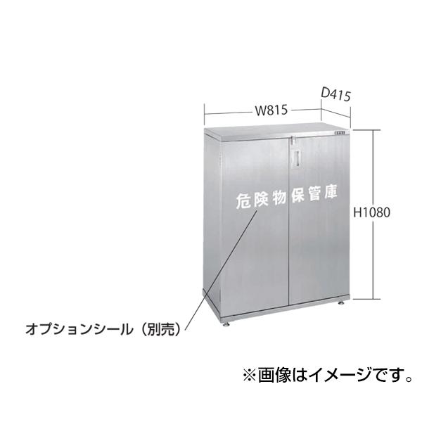 【代引不可】SAKAE(サカエ):ステンレス一斗缶保管庫 一斗缶・ペール間兼用タイプ・固定式 SU4-ITKNA