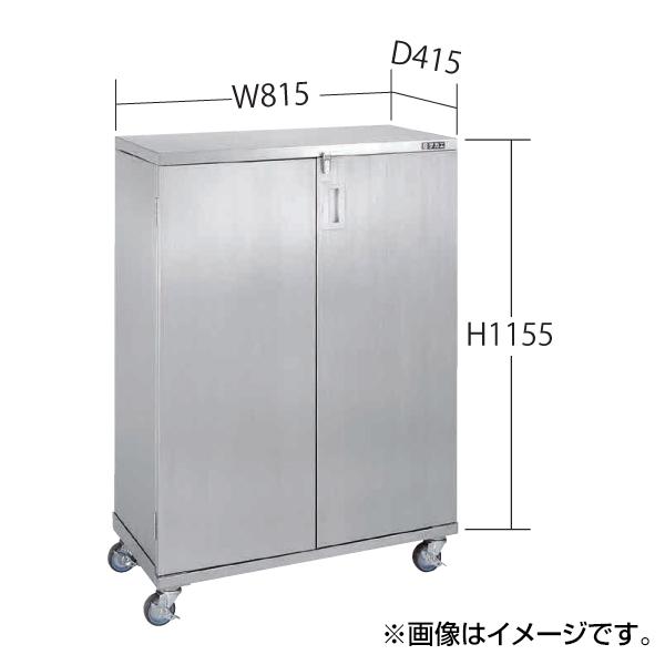 SAKAE(サカエ):ステンレス一斗缶保管庫 一斗缶・ペール間兼用タイプ・移動式 SU4-ITKNAR