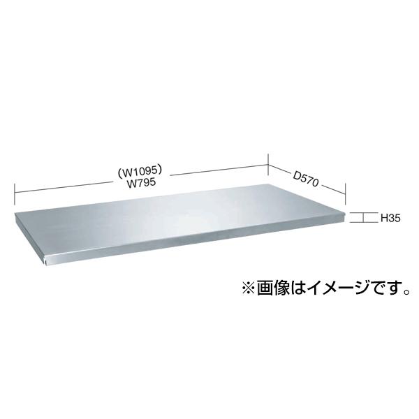 【代引不可】SAKAE(サカエ):ステンレス保管庫用棚板 SLN-90TASU4