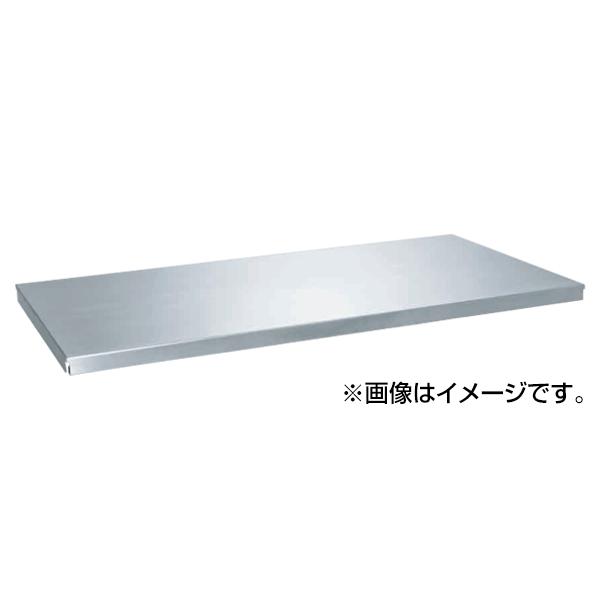 SAKAE(サカエ):ステンレスラックオプション棚板 SLN-18TASU4