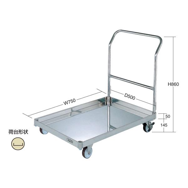 【代引不可】SAKAE(サカエ):パール台車 荷台皿型 SU-K1CSS