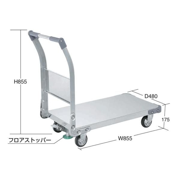 【代引不可】SAKAE(サカエ):ステンレス特製四輪車 TAN-22FSU