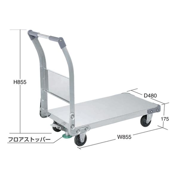 【代引不可】SAKAE(サカエ):ステンレス特製四輪車 TAN-22FNUSU