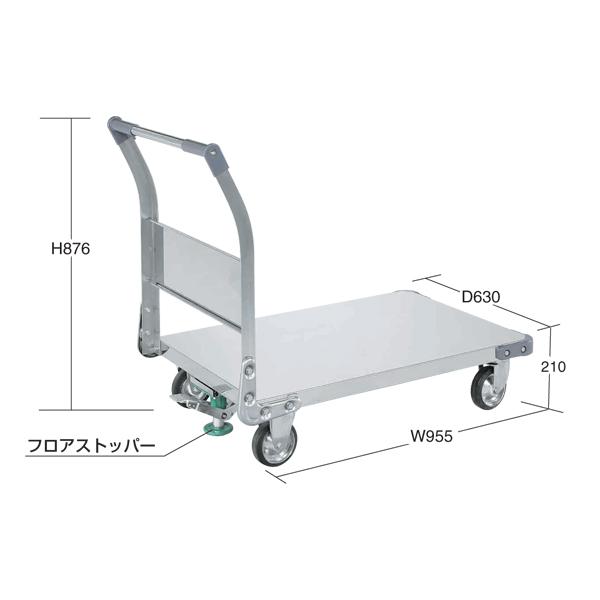 【代引不可】SAKAE(サカエ):ステンレス特製四輪車 TAN-55FSU