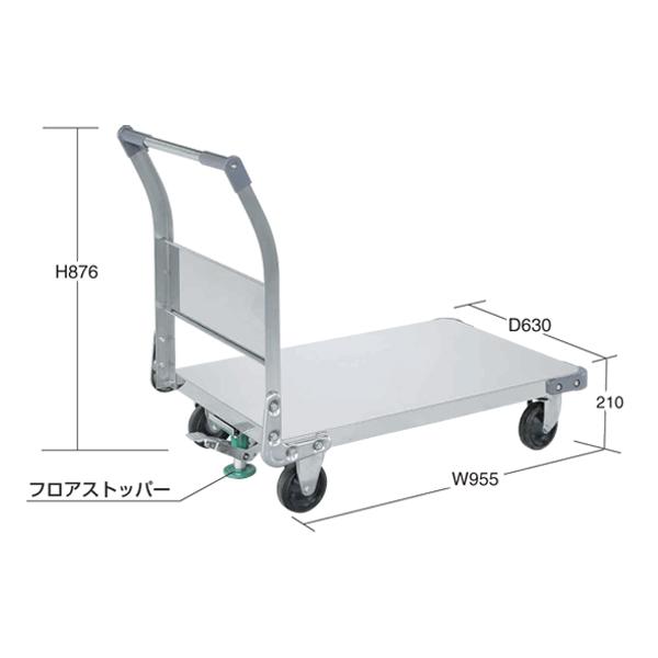 【代引不可】SAKAE(サカエ):ステンレス特製四輪車 TAN-55FNUSU
