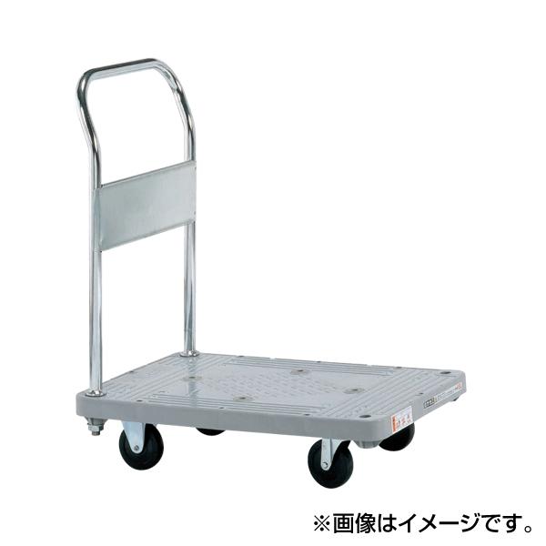 【代引不可】SAKAE(サカエ):樹脂ハンドカー 標準キャスター 取手固定式 LHT-20K