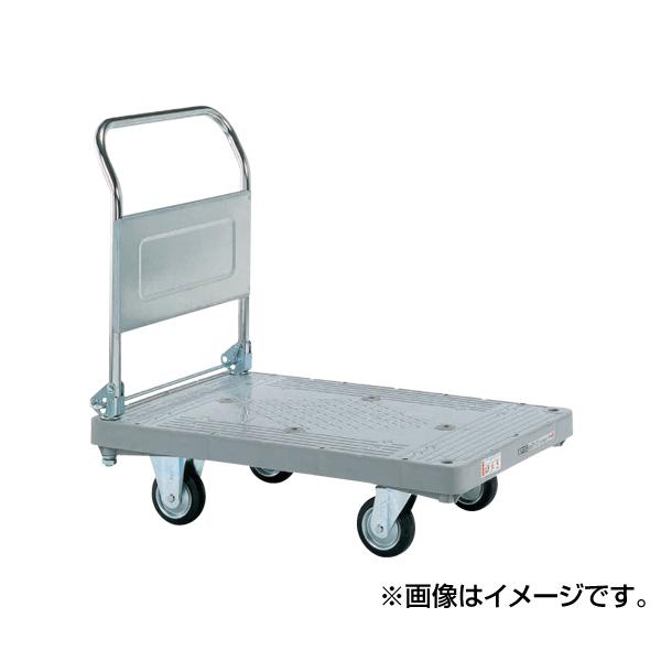 【代引不可】SAKAE(サカエ):樹脂ハンドカー 標準キャスター 取手折リタタミ式 MHT-10C