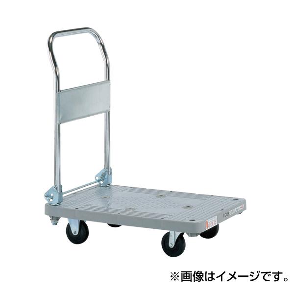 【代引不可】SAKAE(サカエ):樹脂ハンドカー 標準キャスター 取手折リタタミ式 LHT-20C