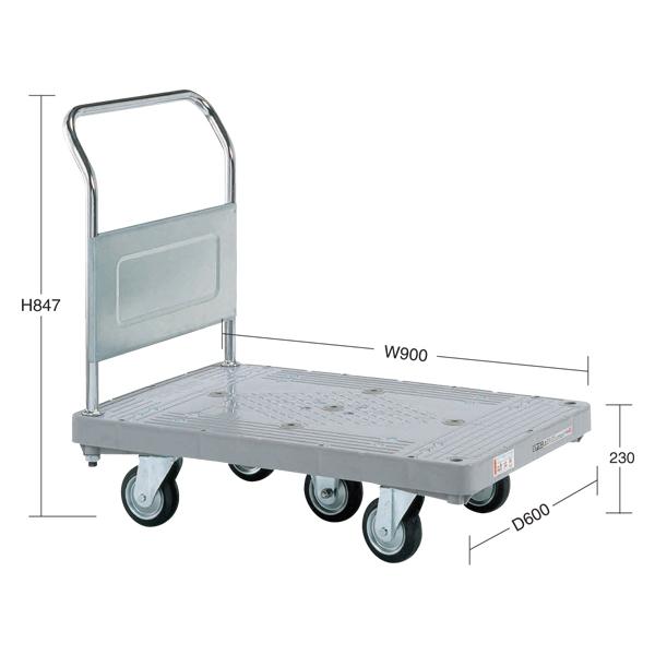 【代引不可】SAKAE(サカエ):樹脂ハンドカー 五輪車 標準キャスター 取手固定式 LHT-50K