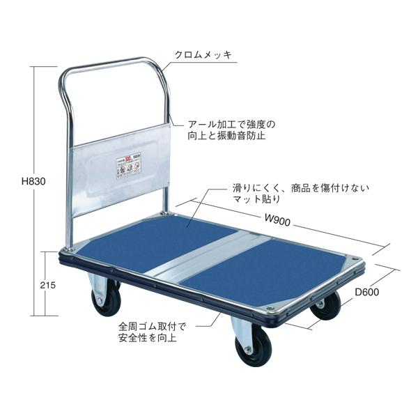 SAKAE(サカエ):スチールハンドカー 取手固定式 SDA-SK