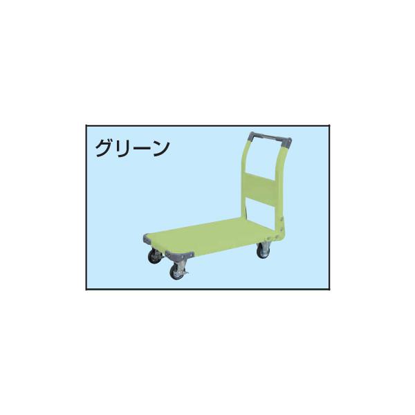 SAKAE(サカエ):特製四輪車 フロアストッパー付 TAN-22F
