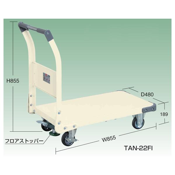 【代引不可】SAKAE(サカエ):特製四輪車 フロアストッパー付 TAN-22FI