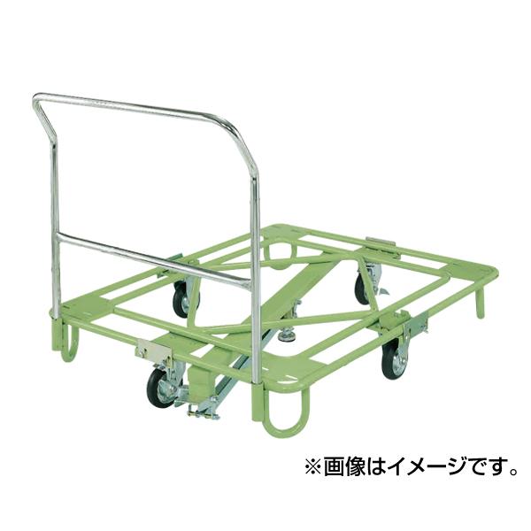 【代引不可】SAKAE(サカエ):自在移動回転台車 中量型 取手・センターベース付 RB-4FG