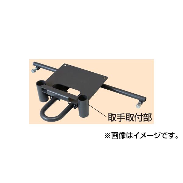 SAKAE(サカエ):サカエメッシュキャリー用オプションフットブレーキ SCR-M700TFB