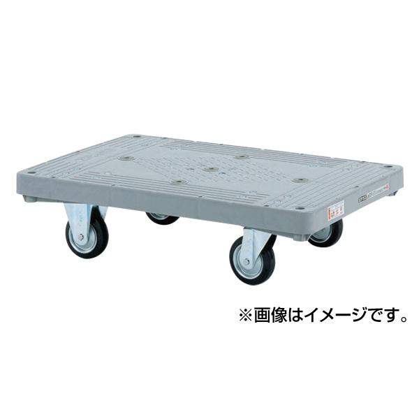【代引不可】SAKAE(サカエ):樹脂平台車 LHT-50