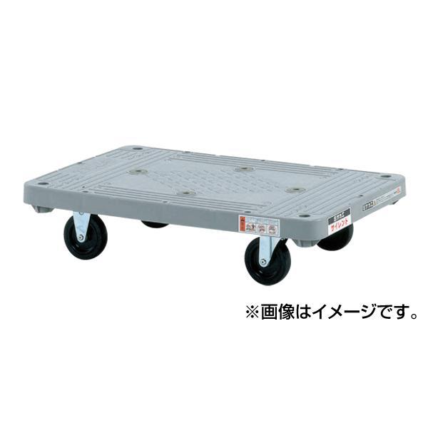 SAKAE(サカエ):樹脂平台車 サイレントキャスター MHT-20S